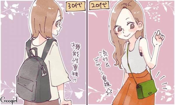 「こだわり」が違ってきた? 年をとって変化したメイク&ファッション