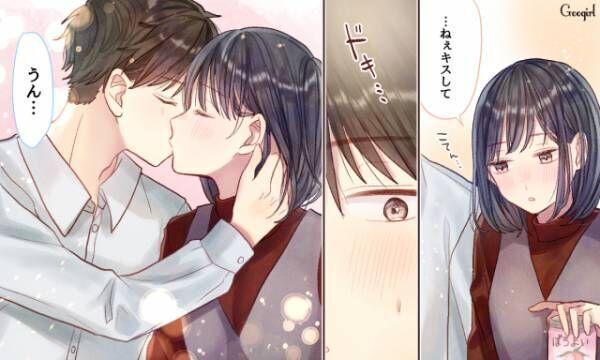 彼をメロメロに! 男心をくすぐる「女性からのキス」5パターン