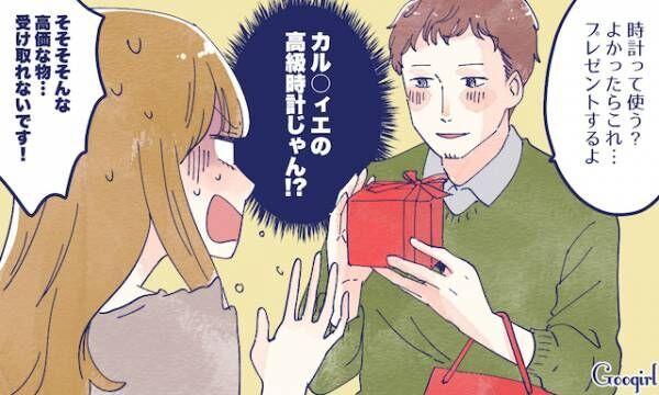 【実録!】恋愛で起きた衝撃的なエピソード4選
