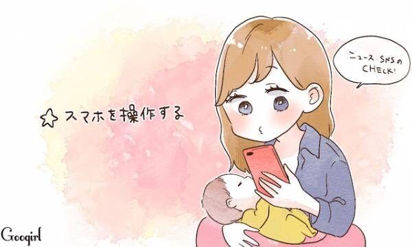 みんなは何してる? 授乳中にママがしていること5つ