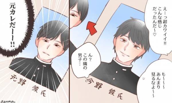 会いたくなかった…元カレとの再会で気まずくなった瞬間5選!