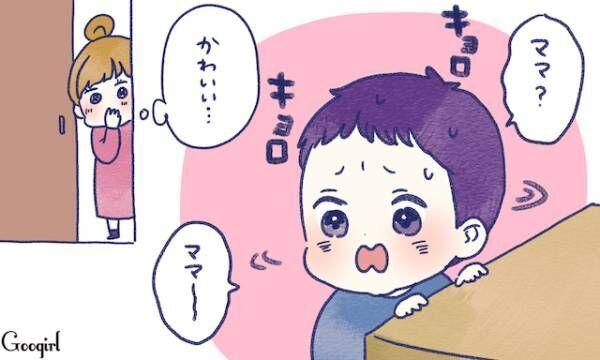 【女の子VS男の子】可愛さ自慢大会! ~男の子編~