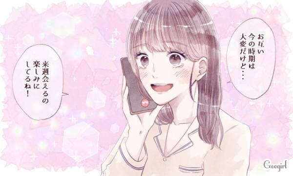 電話すると落ち着く…!「もっと話したい」と思われる女性の特徴