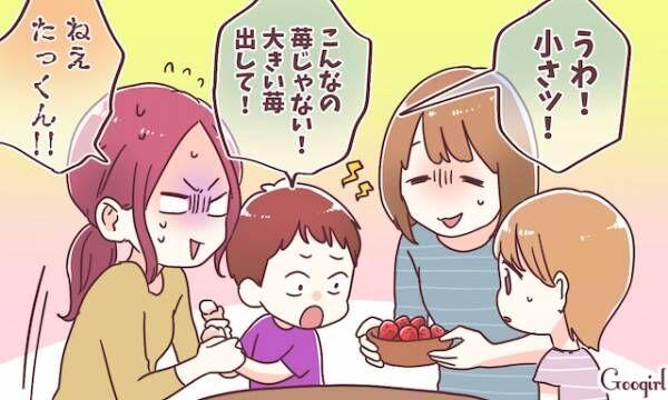 食に貪欲! 3歳児の食にまつわる恥ずかし言動【前編】