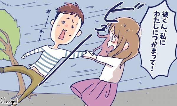 彼氏と彼女の体重差がほとんどないカップルのほっこりエピソード