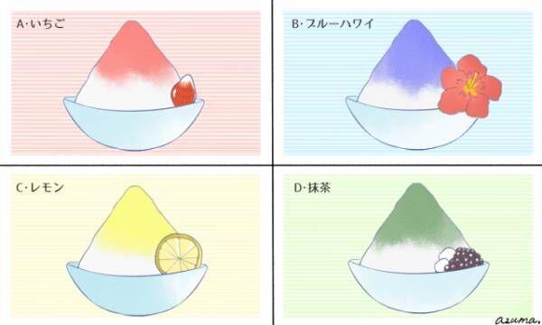 食べたいかき氷は何味? 答えでわかるあなたの次のモテ期は?