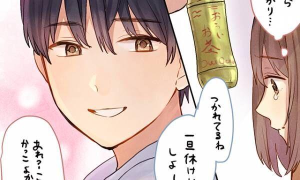 恋or友情? 男友達に恋したときのサイン vol.1