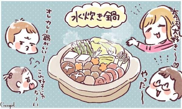 冬の定番「鍋」水炊きは不人気!? 子どものいる食卓あるある