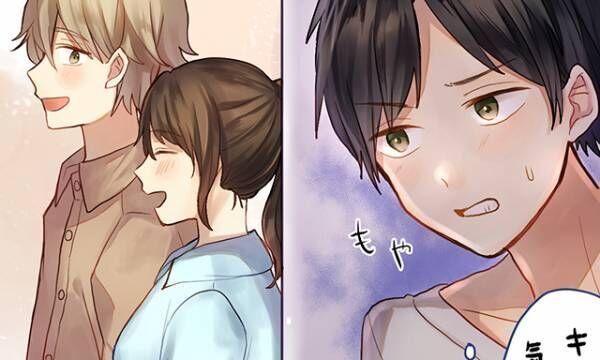 「アイツ、あんなにかわいかったっけ…」男性が女友達に恋しそうになる瞬間 Vo.3