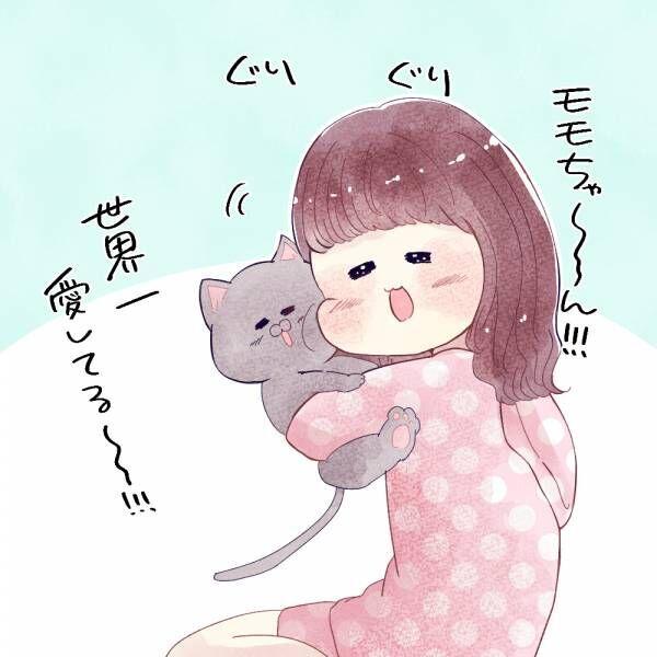 猫好きあるある! 恋人よりも猫と暮らしている方が良い理由 Vol.4