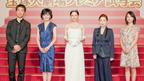 宝塚の聖地に、中谷美紀、宮本信子、南果歩、谷村美月が華麗なドレス姿で降臨!