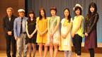 草刈麻有、出演作『少女たちの羅針盤』は「家族で一緒に映画館に観に行く」
