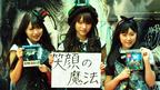 AKB48北原、高城、多田が『ハリー・ポッター』への思いを激白 最終章に寂しさも