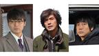 劇場版『アンフェア』続編に佐藤浩市、山田孝之、大森南朋が新たに参戦!