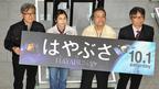 竹内結子、メガネ&ほぼノーメイクで色気なしの研究者姿を披露!