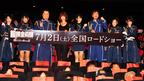 SKE48松井玲奈コスプレ披露! 「ハガレン」ファン内での投票なら1位獲る自信アリ!