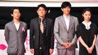 櫻井翔、劇中ではボサボサ頭も「今日はキメてきました!」 リムジンで会見に登場
