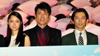 櫻井翔、宮崎あおい、映画公開に喜びと寂しさ