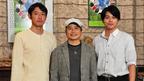 伊坂幸太郎の処女作舞台化のラサール石井、宮城公演で「未来への希望伝えたい」
