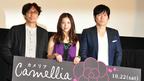 韓国の名優ソル・ギョング、吉高由里子の第一印象は「中学生くらいかな?」