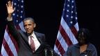 選挙資金調達でL.A.訪問のオバマ大統領を支持者のハリウッド・スターたちが歓迎