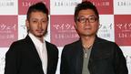 オダギリジョー、共演したチャン・ドンゴンは「韓国の高倉健さん」