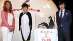 """鈴木福、本物のペンギンに「可愛い!」ひとり&クリスタル・ケイ""""父母""""も目を細める"""