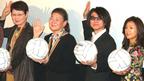 吉岡秀隆「なでしこもいいけど、魔女も最高」 本物の金メダルに大興奮!
