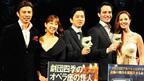 日英「オペラ座の怪人」の夢の競演に観客熱狂!