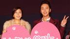 チャン・グンソク、共演女優と「いまも関係続いている」と意味深発言!?