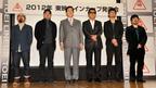 岩井俊二×北川悦吏子によるラブストーリーも 東映、多彩なラインナップを発表
