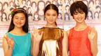 武井咲、忽那汐里、剛力彩芽に続け! 「国民的美少女コンテスト」3年ぶり開催