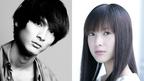 『蛇にピアス』コンビ復活! 高良健吾&吉高由里子で吉田修一の青春小説を映画化