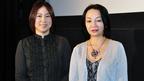 くらたまと岩井志麻子が過激なSEX談義! セックスレス、処女童貞を全肯定