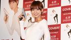 """AKB48篠田麻里子「前日まで迷っていた」卒業あっちゃんの""""葛藤""""明かす"""