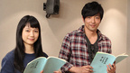 細田守監督、宮崎あおいと大沢たかおをべた褒め!「ようやく本物に出会えた」