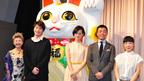 田中圭、初めての荻上直子作品の現場は「ボーっとしてた」