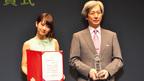 前田敦子、外国映画の魅力を熱弁!「夢を持つきっかけになると思う」