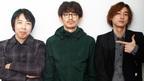豊田利晃監督×瑛太×窪塚洋介インタビュー 映画のほうからやって来る「風」