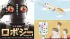『ロボジー』矢口史靖監督、初のアニメ挑戦で濱田岳らもアニメ化!