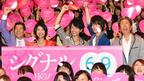「AAA」西島隆弘の甘いつぶやき「僕が守りますから…」に女性ファン絶叫!