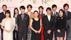 綾瀬はるか「緊張と期待」で胸いっぱい NHK大河「八重の桜」キャスト発表