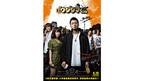 """女優・大島優子、快挙! 北米最大の日本映画祭で""""輝く若い才能""""に認定"""