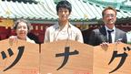 樹木希林、松坂桃李に辛口アドバイス 「スターになるには拝んでもダメ!」