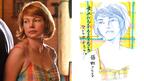 槇村さとるが書き下ろす「大人の少女」 『テイク・ディス・ワルツ』特別イラスト公開