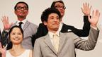 宮�あおい「参加できて幸せ」 岡田准一と共に『天地明察』完成披露に出席