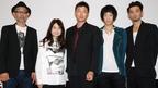 新井浩文、初の単独主演作『赤い季節』で女性ファン増加を狙う?