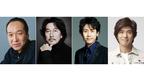 三谷幸喜、初の時代劇『清須会議』に役所広司ら総勢26名の豪華キャストで挑む!