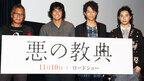 伊藤英明、『悪の教典』トークショーで、ビール片手に自由奔放な姿をファンに披露!