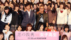 伊藤英明、女子高生にモテモテで「まだまだイケるな」とご満悦!